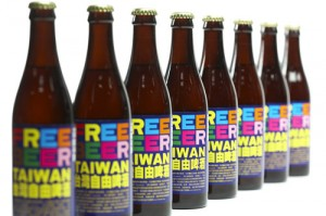 Free Beer by Superflex